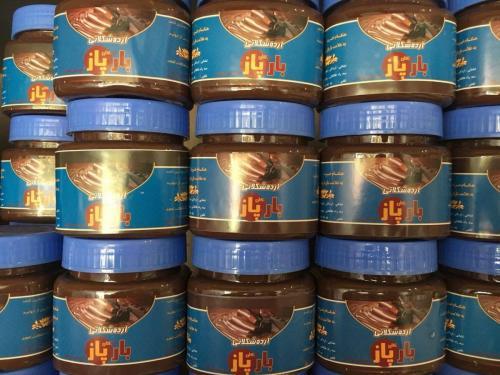 ارده شکلاتی بارپاز ( ارده شکلاتی حاج عباس بهجتی )  - یزد