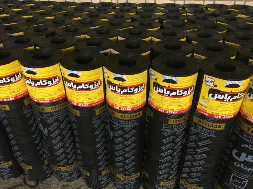 شرکت یاس عایق دلیجان  - تهران