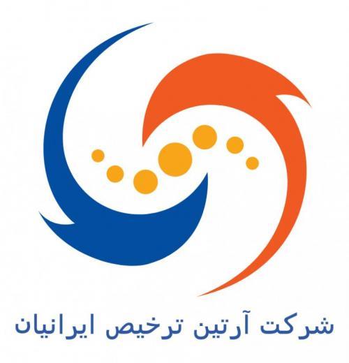 صادرات مواد معدنی  - تهران