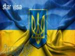 اخذ پذیرش دانشجو کشور اوکراین