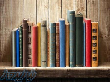 فروش عمده کتاب