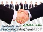 استخدام مدرس حسابداری