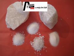 قیمت نمک خوراکی نمک صنعتی نمک دانه بندی  - سمنان