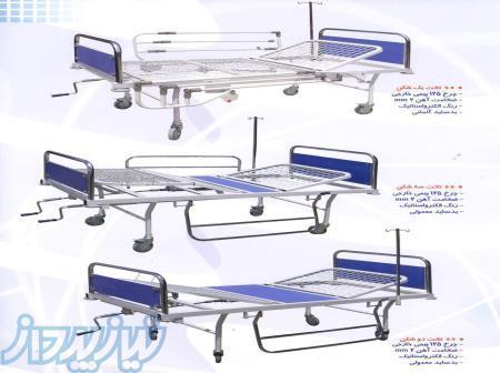 فروش و اجاره تخت بیمار متناسب با بودجه شما