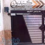 تعمیرات درب های اتوماتیک کندو