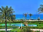 تور دبی هتل حیات پلیس