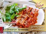 راه اندازی رستوران با بهترین شرایط توسط علیرضا کمالو