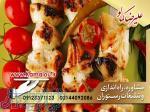 راه اندازی رستوران ایرانی و طراحی منوی رستوران ایرانی با تیم تخصصی کمالو