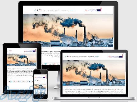 خرید و فروش کارخانه و مصالح شیمیایی ساختمانی