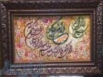 تابلو فرش های دست بافت تبریز