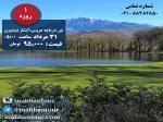 تور طبیعت گردی دریاچه عروس و آبشار دودوزن 1 روزه 31 مرداد تابستان97
