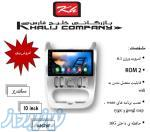 بازرگانی خلیج فارس وارد کننده مانیتور تصویری خودروها