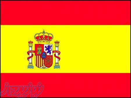 زبان اسپانيايي