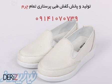 تولید و پخش کفش طبی پرستاری تمام چرم