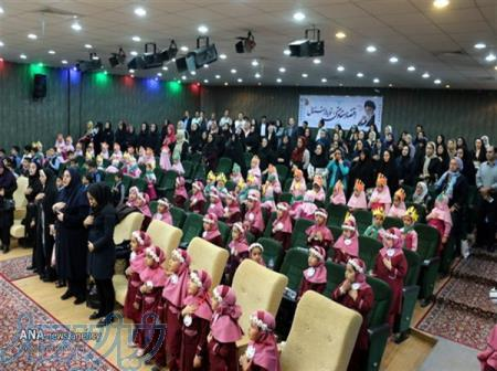 اجرای جشن شکوفه ها جشن الفبا و جشن شب یلدا جشن مدارس
