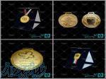 تولید انواع مدال ، مدالیون ، مدال افتخار ، مدال ورزشی و مدال قهرمانی
