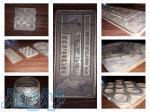 قالب و کلیشه سازی الومینیوم برنج فولاد منیزیم