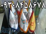تولید و چاپ پرچم تبلیغاتی در مشهد