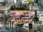 تامین کننده تجهیزات کارکرده صنایع غذایی