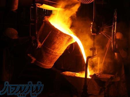 ریخته گری انواع آلیاژهای آهنی در شکل ها و سایز های مختلف