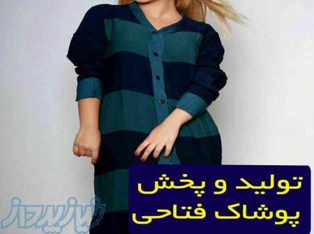 تولید و پخش پوشاک فتاحی – پوشاک عمده زنانه