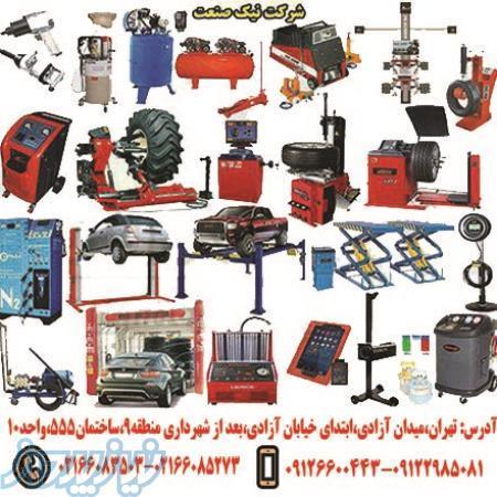 فروش تجهیزات تعمیرگاهی خودرو سواری و خودرو سنگین