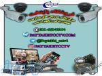 مرکز مشاوره و فروش سیستمهای امنیتی ، تصویری و حفاظتی