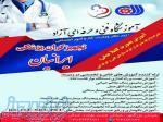 آموزش  تخصصی تعمیرات تجهیزات پزشکی ،آزمایشگاهی ،دندانپزشکی