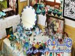 فروشگاه آنلاین صنایع دستی و کالای کادوئی غرفه