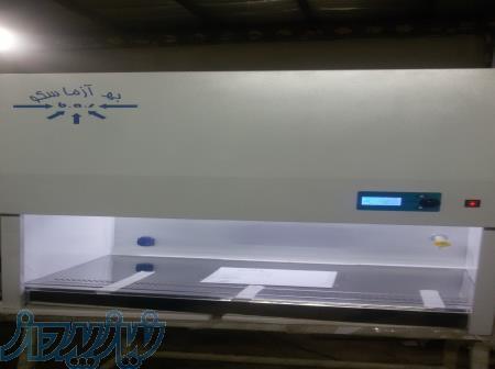 هود لامینار ( میکروبیولوژی ) کلاس 2 وتیپA