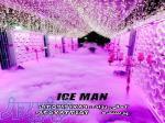 تولید یخ خشک خوراکی آیسمن