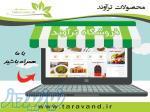 خرید آنلاین محصولات غذایی کاملا سالم