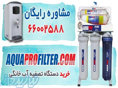 فروش ویژه دستگاه تصفیه آب