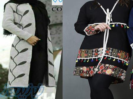 تولید و پخش عمده پوشاک غلامی (زنانه – بچگانه)