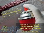 یک هفته تا برگزاری دوره آموزشی تست مایعات نافذ