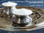 فروش ویژه دستگاه دوغ ساز - دوغ سنتی - ترکی