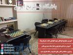 کلاس شطرنج و آموزش شطرنج در باشگاه شطرنج ایران   خانه و مدرسه شطرنج