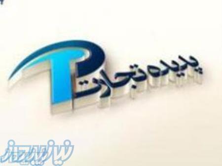طراحی حرفه ای وب سایت شما در شرکت پدیده تجارت در اصفهان