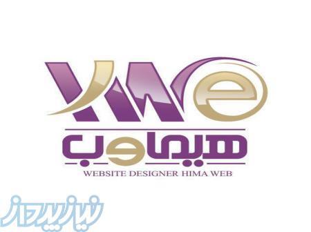 برنامه نویسی و طراحی وب سایت