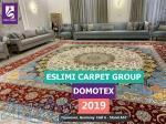 حضور گروه تخصصی فرش اسلیمی در نمایشگاه دموتکس آلمان 2019