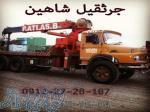 جرثقیل 10 تن شاهین برای حمل و نقل بار