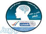 نرم افزار هوشمند شهاب علوم و فارسی ششم