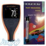فروش دستگاه دیجیتال و قلمی تشخیص رنگ شدگی اتومبیل