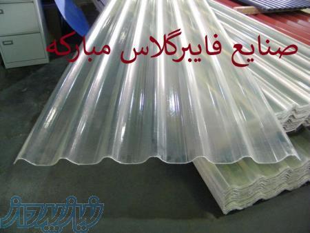 ورق شفاف نورگیر سقف و بدنه سوله