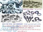 ساخت و تامین انواع قطعات صنعتی از انواع سوپر آلیاژها