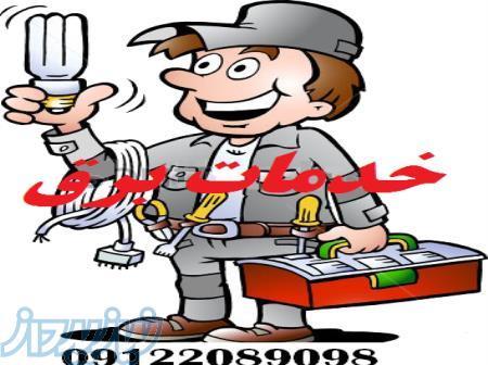 برقکاری صنعتی و انجام برق صنعتی کارخانجات