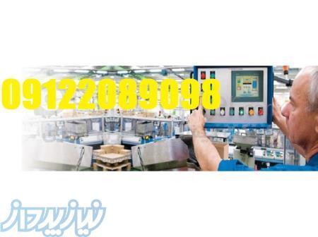 طراح و مجری تابلو برقهای اتوماسیون صنعتی و بروز آوری دستگاههای صنعتی