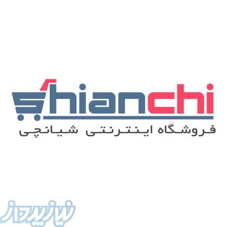 فروشگاه اینترنتی شیانچی