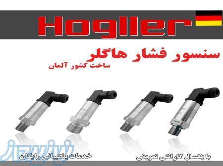 سنسور فشار هاگلر