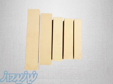 آجر نما زرد  5 5 سانتی متری
